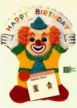 Picture of Juggline Clown Eggless Vanilla Cake